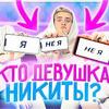 реклама в блоге sophanabatchikova