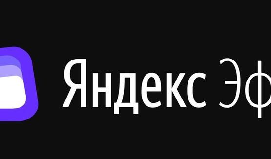 Видеоблогеры выйдут в Яндекс Эфир
