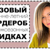 новое фото ellena_galant_girl