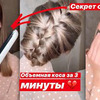 реклама в блоге sasha_korshun