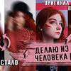 реклама на блоге eveliinushkaa