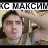 фото на странице maxmaximov3587