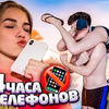 заказать рекламу у блогера sophanabatchikova