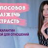 фото на странице vikayushkevich