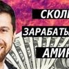 фотография i_gvozdik