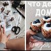 реклама на блоге asyaze