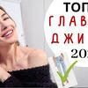 фото на странице toniakarpenko