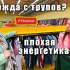фото на странице svetlogradskaya