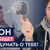 заказать рекламу у блогера Лев Вожеватов