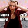 заказать рекламу у блогера Янина Коваль
