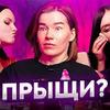 новое фото tatyanacosmos