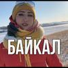 реклама на блоге tatarkafm