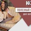 реклама в блоге khokaterina