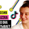 реклама у блоггера i_gvozdik