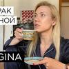 реклама на блоге elenakrygina