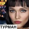 реклама у блогера darya_key