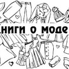 реклама в блоге gladkovaanna