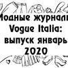 реклама у блогера gladkovaanna
