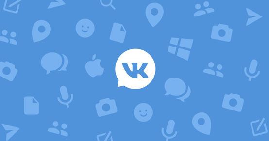 Групповые видеозвонки во ВКонтакте