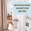 разместить рекламу в блоге Елена Ерчева