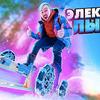фото Егорий от ума