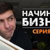 реклама на блоге Алеко Сокуравшили