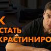 разместить рекламу в блоге Алеко Сокуравшили