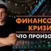 заказать рекламу у блогера Алеко Сокуравшили