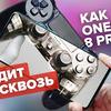 лучшие фото Droider.Ru