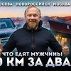 новое фото ivlevchef