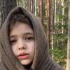 новое фото Карина Шахназарян