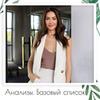реклама в блоге Ксения Черная
