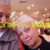 новое фото alexandrrogov