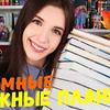 заказать рекламу у блогера Маргарита Рита