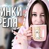 реклама в блоге Дёма Алиса