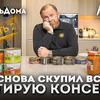 заказать рекламу у блогера ivlevchef