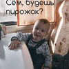 реклама на блоге sanya.mom