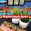 реклама в блоге Седа seda.foodblogger