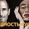 реклама на блоге Александр Крофт