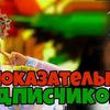 лучшие фото Елена Крупина