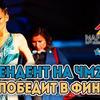 разместить рекламу в блоге Елена Крупина