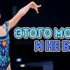 реклама у блоггера Елена Крупина