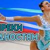 реклама на блоге Елена Крупина