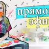 реклама в блоге Кристина Санько