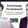 фото на странице Русские норм