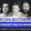 лучшие фото Русские норм