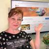 заказать рекламу у блогера Любовь Рулевская
