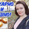 реклама на блоге Ксения Стройнею! Хорошею!