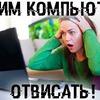 реклама в блоге Павел Мудрый