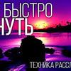 фото на странице Виталий Пиганов